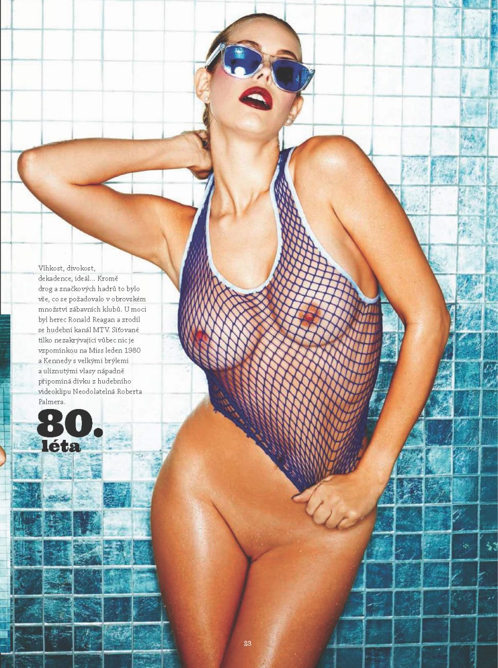summers a Jennifer bikini in
