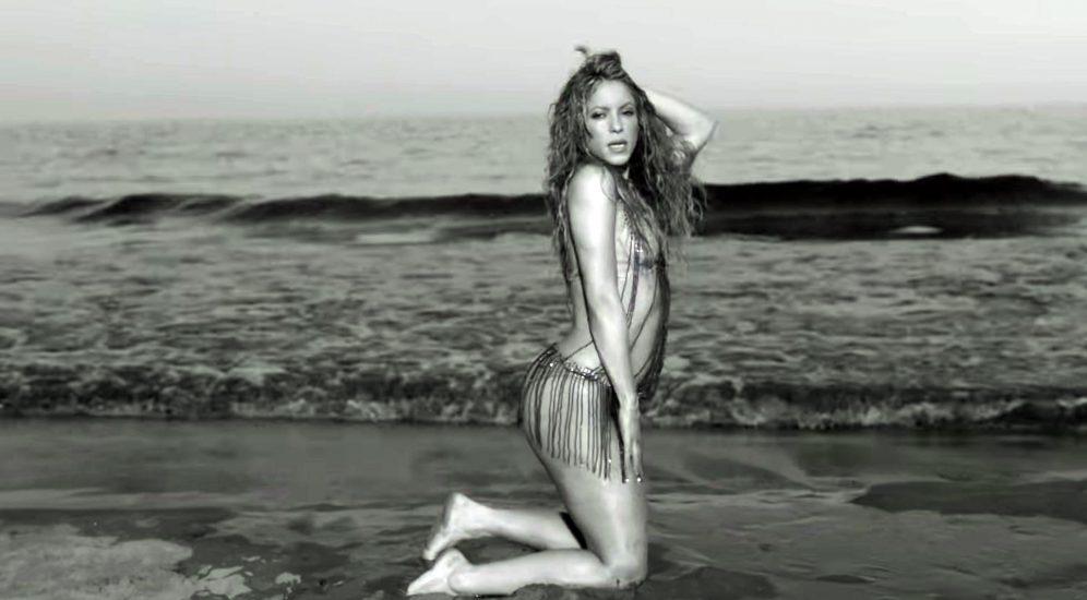 Shakira Nude Pics & LEAKED Blowjob Porn Video 210