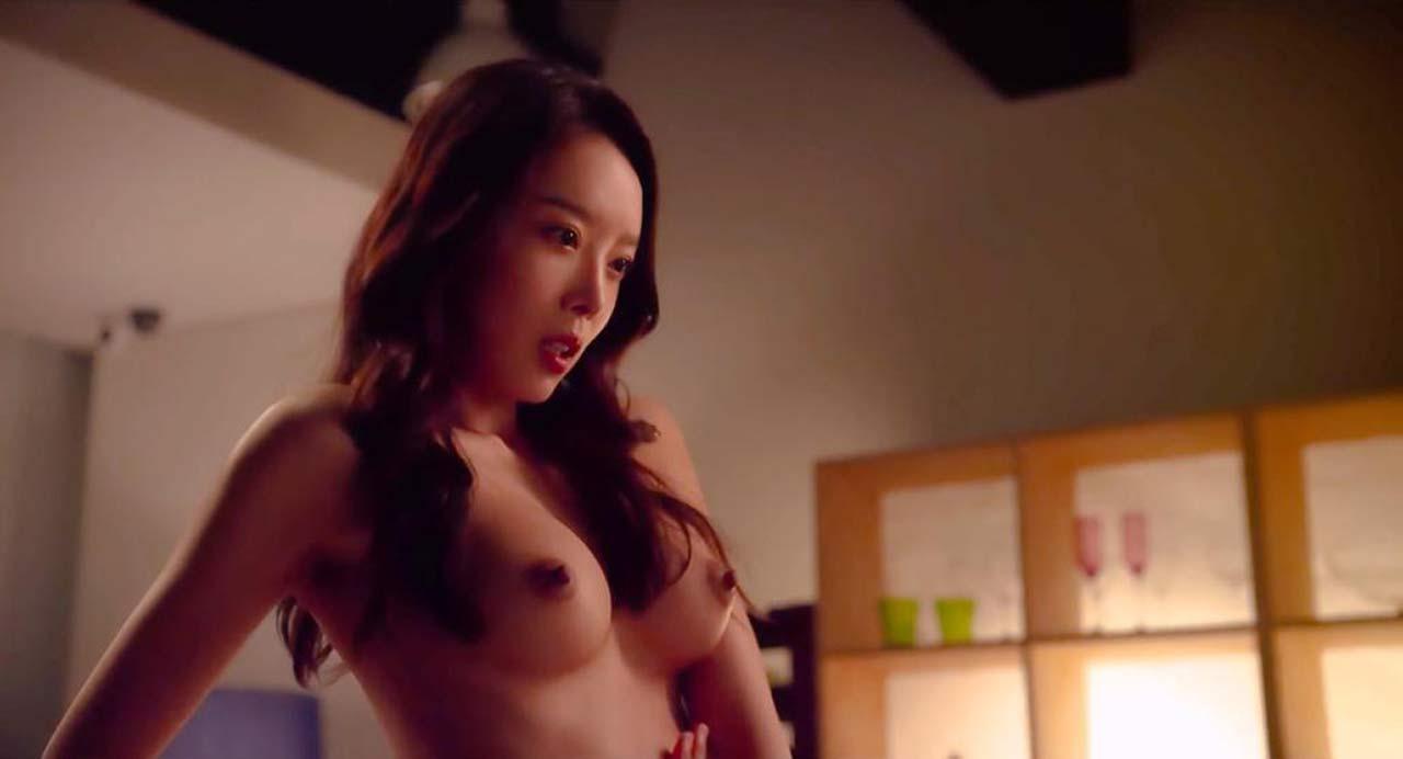 Ha ju-hee nude