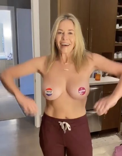 Chelsea Handler Nude LEAKED Pics & Sex Tape 45