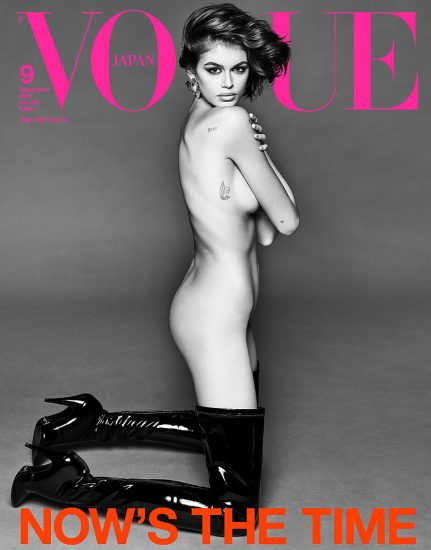 Kaia Gerber Nude LEAKED Pics, Topless on the Runway & Porn 37